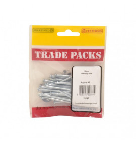 Masonry Nails - 50mm (40 PK)