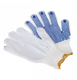 PVC Anti-Slip Nylon Knitted Gloves - Pair